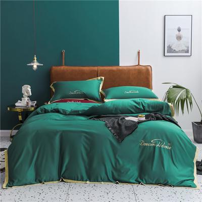 2019新款水洗真丝刺绣系列四件套 1.8m(6英尺)床 卡洛琳-橄榄绿