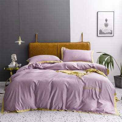 2019新款水洗真丝刺绣系列四件套 1.8m(6英尺)床 卡洛琳-香芋紫