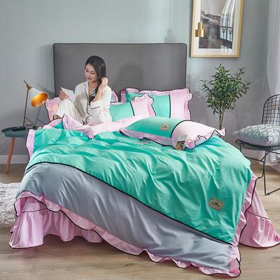2019年新款韩版A棉B水洗真丝拼色四件套 1.2m(4英尺)床 浅绿粉红