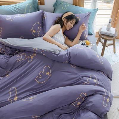 2020新款针织棉印花四件套-终版 1.8m床单款四件套 动物群-紫