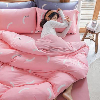 2020新款针织棉印花四件套-终版 1.8m床单款四件套 简约爱-粉