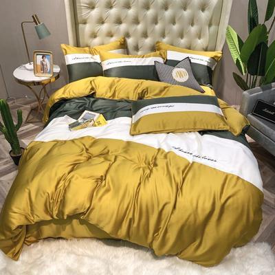 2019新款拼色天丝四件套 2.0m(6.6英尺)床 缃黄-森绿