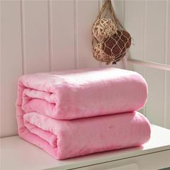 毛毯毯子320克纯色金貂绒毛毯-加导电丝 100*120cm 粉色