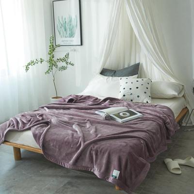 毛毯毯子400克云貂绒来菲家纺家纺纯色珊瑚绒素色法莱绒 150*230cm 苜蓿天青紫