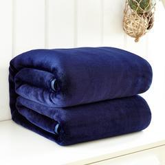 毛毯毯子320克纯色金貂绒毛毯-加导电丝 100*120cm 深蓝