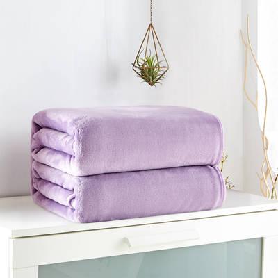 经典爆款来菲毯业320克金貂绒毛毯纯色加厚法莱绒毯子素色盖毯毯子多用 120*200cm 紫色