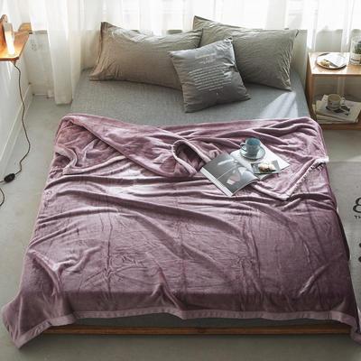 来菲家纺加厚纯色毯子秋冬盖毯400克紫貂绒毛毯2019新拍12色 150*230cm 苜蓿天青紫