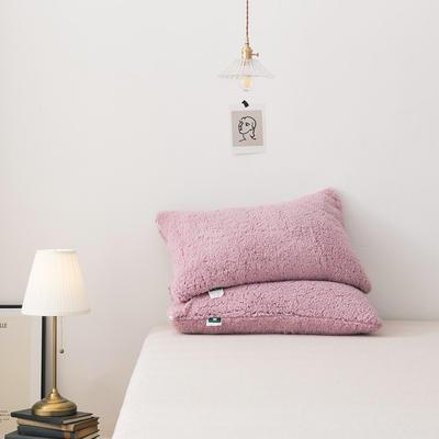 2020新款羊羔绒枕套纯色加厚冬季保暖枕芯套可搭配毛毯拉链枕头套 47cmx74cm/只 豆沙色