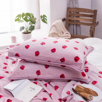 2020新款云貂绒枕套法兰绒枕芯套 单人珊瑚绒保暖枕套可搭配毛毯 45CMX75CM/只 草莓