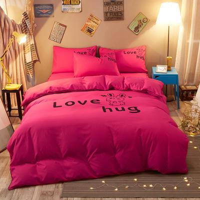卡通简约纯色加厚磨毛床单款三件套四件套 1.8m(6英尺)床 爱的拥抱-玫红