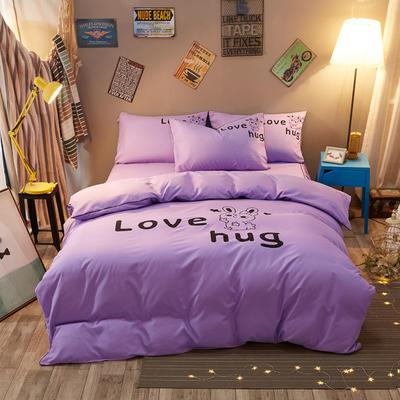 卡通简约纯色加厚磨毛床单款三件套四件套 1.0m(3.3英尺)床 爱的拥抱-紫色
