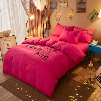 个性简约床笠款四件套 1.2m(4英尺)床 爱的拥抱-玫红