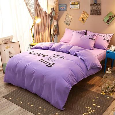 个性简约床笠款四件套 1.2m(4英尺)床 爱的拥抱-紫色