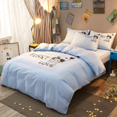 个性简约床笠款四件套 1.2m(4英尺)床 初恋-蓝色