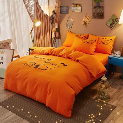 个性简约床笠款四件套 1.2m(4英尺)床 努比-橘色