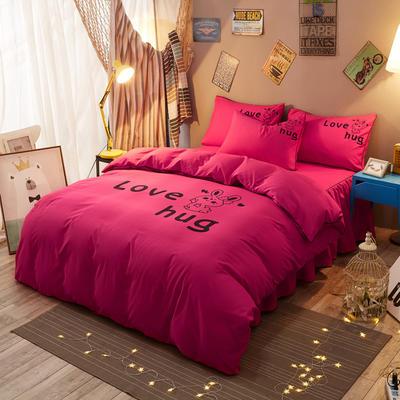 个性简约加厚床裙床罩款四件套 1.2m(4英尺)床 爱的拥抱-玫红