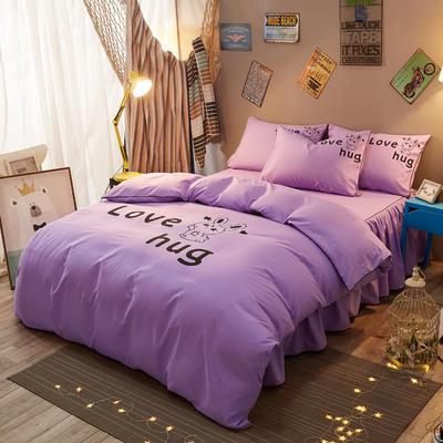 个性简约加厚床裙床罩款四件套 1.2m(4英尺)床 爱的拥抱-紫色