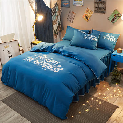 个性简约加厚床裙床罩款四件套 1.2m(4英尺)床 彼岸-宝蓝