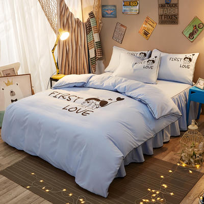 个性简约加厚床裙床罩款四件套 1.2m(4英尺)床 初恋-蓝色