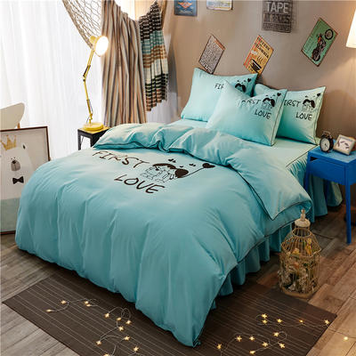 个性简约加厚床裙床罩款四件套 1.2m(4英尺)床 初恋-水蓝