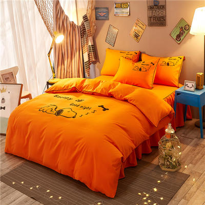 个性简约加厚床裙床罩款四件套 1.2m(4英尺)床 努比-橘色