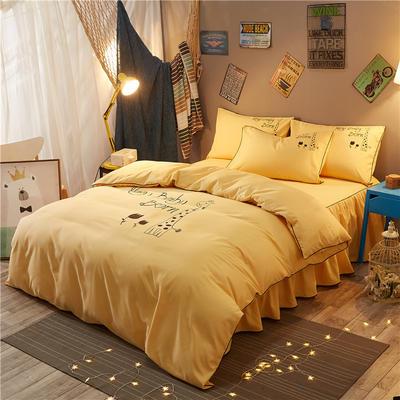 个性简约加厚床裙床罩款四件套 1.2m(4英尺)床 苏醒-金黄