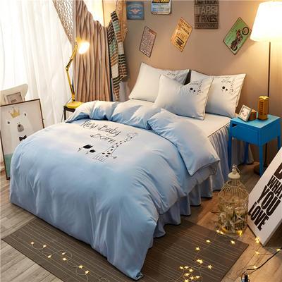 个性简约加厚床裙床罩款四件套 1.2m(4英尺)床 苏醒-天蓝