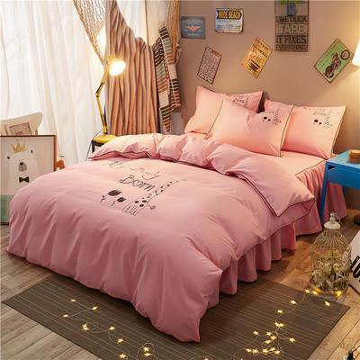 个性简约加厚床裙床罩款四件套 1.2m(4英尺)床 苏醒-玉色