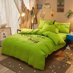 个性简约加厚磨毛四件套(床裙款) 1.2m床裙款 爱的拥抱-绿色