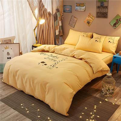 个性简约加厚磨毛四件套(床裙款) 1.2m床裙款 苏醒-金黄