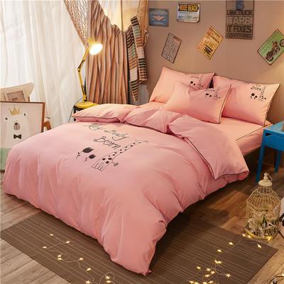 个性简约加厚磨毛四件套(床裙款) 1.5m床裙款 苏醒-玉色