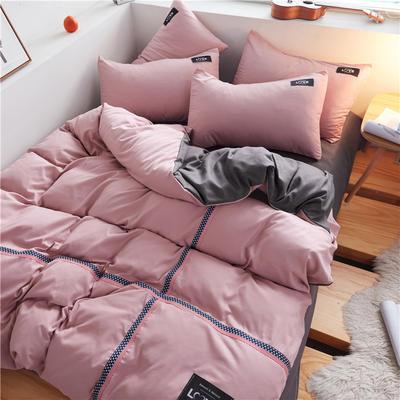 2020简约纯色加厚磨毛四件套被套床单宿舍三件套(床单款) 1.5m床单款 豆沙粉+深灰