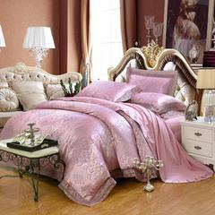 莫代尔提花套件 标准(适用1.5 1.8床) 欧风倩影-粉紫