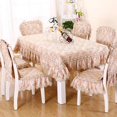 沙发垫桌布桌椅套椅垫可定制欧式桌布椅子套 45*45椅垫 欧式风情-金