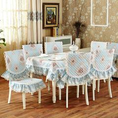 沙发垫桌布桌椅套椅垫 欧式桌布03 45*45椅垫 若梦-蓝