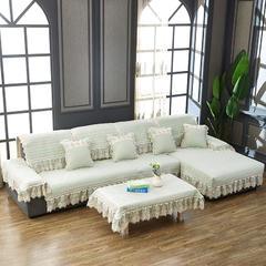 新款素色水洗棉四季通用布艺时尚沙发垫定做 扶手50*70cm三面花边 水洗棉浅绿