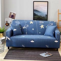 2018新款 沙发床套 星云 抱枕套45*45
