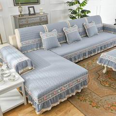共鸣沙发垫 蔷薇系列水洗棉素色沙发垫 可定做 110*240cm 蔷薇蓝灰
