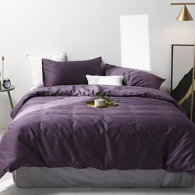 2019新款60S纯色四件套 1.5m-1.8m 纯色紫