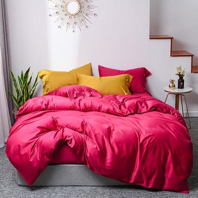 2019新款60s贡缎纯色全棉四件套 1.5m床单款 玛瑙红