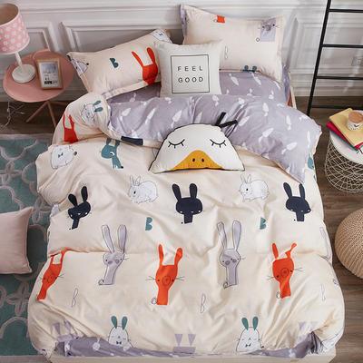 芦荟棉小清新四件套 1.2m床 可爱兔
