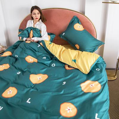 2020新款芦荟棉四件套 1.0m床单款三件套 半糖西柚