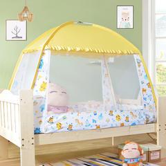 A3婴儿童蒙古包蚊帐卡通宝宝蚊帐0.8*1.6多尺寸 0.65*1.2*0.9m(单门) 黄色