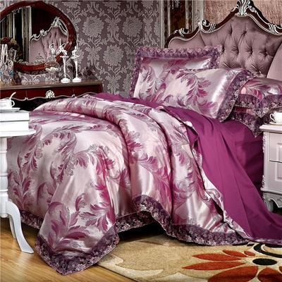 2019天丝莫代尔提花四件套 六件套 标准规格 千岛丽人 魅紫