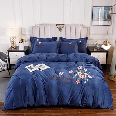 2020新款-保暖水晶绒牛奶绒毛巾绣四件套 1.8m床单款四件套 半亩花田宝石蓝
