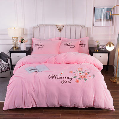 新款-保暖水晶绒牛奶绒毛巾绣四件套 1.5m床单款四件套 半亩花田粉玉