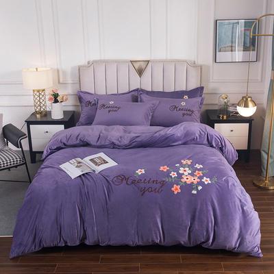 2020新款-保暖水晶绒牛奶绒毛巾绣四件套 1.8m床单款四件套 半亩花田星空紫