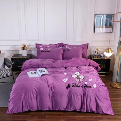 2020新款-保暖水晶绒牛奶绒毛巾绣四件套 1.8m床单款四件套 小雏菊紫雪青