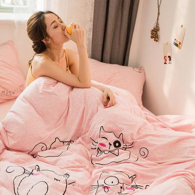 2019新款针织刺绣猫四件套 1.2m床三件套(床单款) 刺绣猫粉