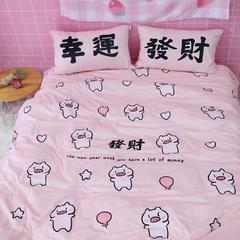 猪年旺新年发财猪暴富仔宝宝珊瑚水晶绒秋冬保暖文字红色四件套 1.5m(5英尺)床 发财